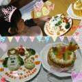お祝い( ^-^)ノ∠※。.:*:・'°☆