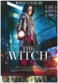 「The Witch/魔女」レビュー☆