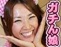 みさこ - ヤラレ人形 ~はじめてのコスプレ~