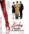 Kinky boots という映画