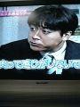 日村さんやめてーっ!