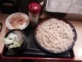 そばよし もり蕎麦とカツオ粉かけご飯。