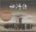 【お題日記】最近よくみるテレビ番組。中国ドラマ「水滸伝」