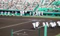 【お題日記】夏の甲子園!優勝予想!