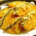【お題日記】好きなカボチャ料理・お菓子
