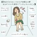 女性の正しい尿の拭き取り方(※微エロ)