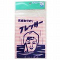 【お題日記】オススメお風呂アイテム・入浴法
