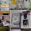 【お題日記】自動販売機よく使う?