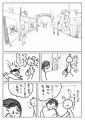 【お題日記】日本もまだ捨てたもんじゃないなと思うこと