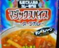 スープカレーはやっぱり合わない私・・・