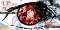018【趣味の曲】♪魂のルフラン/高橋洋子♪エヴァンゲリオン