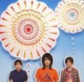 027【趣味の曲】♪HANABI/いきものがかり♪