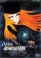 040【趣味の曲】♪銀河鉄道999/ゴダイゴ♪
