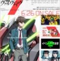 週刊アニメ時評 第47回 『革命機ヴァルヴレイヴ』を再検証