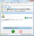 タイトル: Skypeって何?シリーズ