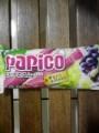 papicoパピコぶどうのスムージー